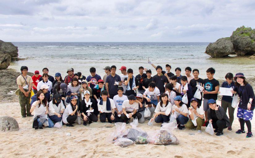 【企業研修】琉球銀行さまと協同で、ビーチクリーン&ビーチコーミングのプログラムを実施しました!