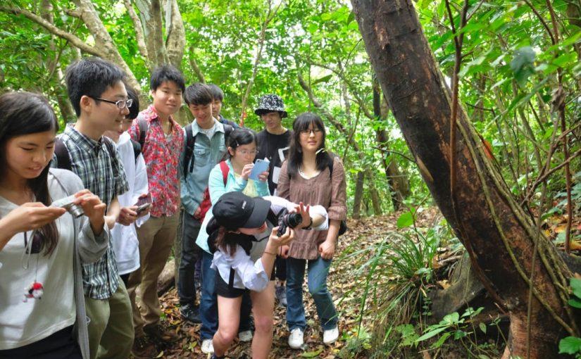 【修学旅行】やんばるにて、都立農業高校さまの自然体験学習(亜熱帯の森コース)を担当しました。
